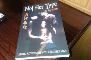 NHT- paperback
